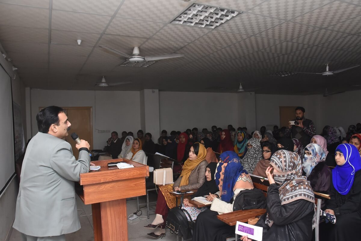 """Zoology Department Seminar on """"Iodine Deficiency Disorders"""""""